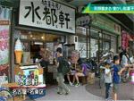 20131121駄菓子屋
