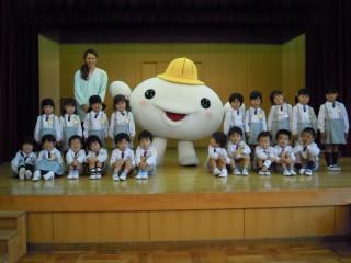 名古屋楠幼稚園