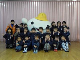 葵第一幼稚園