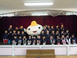 葵第二幼稚園