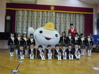 江南第二幼稚園
