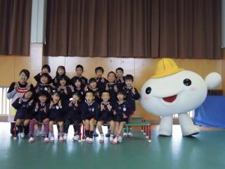 幸田あけぼの第二幼稚園