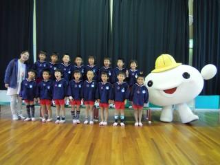 幸田あけぼの第一幼稚園