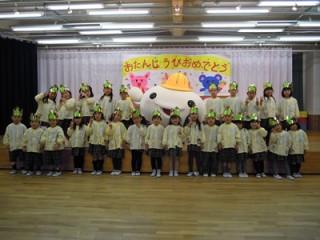 第二慈恵幼稚園