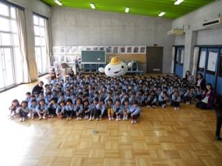 豊田大和幼稚園