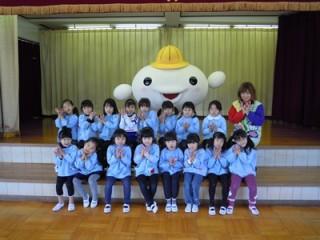 松平大和幼稚園