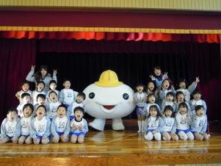 中田剱正幼稚園