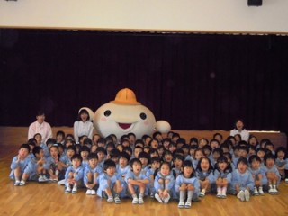 香久山幼稚園