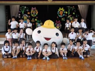 丹陽幼稚園