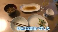 ワガママ聞いて!大徳さん 柳橋中央市場編