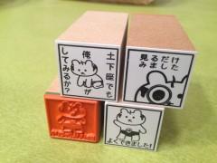大徳さんスタンプ&印鑑