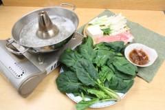お料理作って!大徳さんパート2 今日の食材:ほうれん草