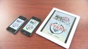 大徳さんアプリ