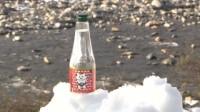 大徳さん いちごの天然水サイダー