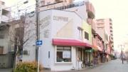 岡大徳さん 商店街でワォ!~弁天通商店街〈後編〉~