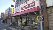 岡大徳さん 商店街でワォ!~滝子商店街〈後編〉~