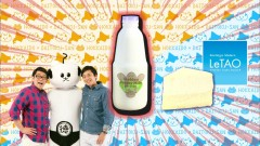 ルタオ×大徳さんコラボスイーツ第2弾 「Neu neu pudding」 販売開始!