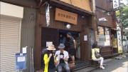 岡大徳さん商店街でワォ!~大須商店街〈後編〉~