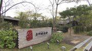 前略、大徳さんスピンオフ『石ちゃんの熊野ダジャレ旅』