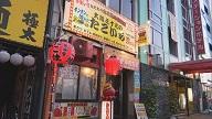 有名店の食べ放題特集!