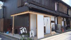 四間道&円頓寺エリア