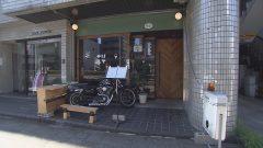 昭和レトロブーム到来!昔ながらの「純喫茶」が今アツい!