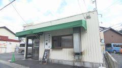 東海3県スゴイ人SP 愛知・瀬戸が生んだ凄い人巡り旅!