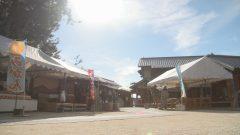 大徳さんスピンオフ 小沢・黒瀬・修子の熊野ポエム旅