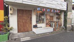 名古屋グルメ平成30年史