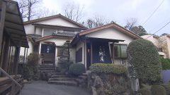 平成最後に見たい【東海エリアの絶景】