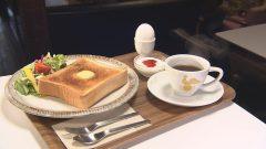 名古屋最新喫茶店