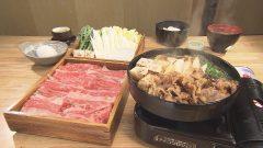 ナゴヤ食べ放題最前線特集!