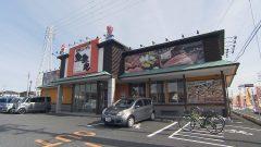 地元の人気回転寿司!冬の三つ巴対決!