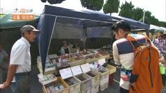 345-03伊藤食品店