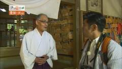 375桃太郎神社