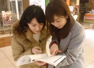 大徳中継3