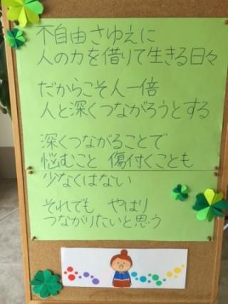 瀧井さん2