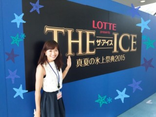 theice