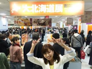 中継北海道1