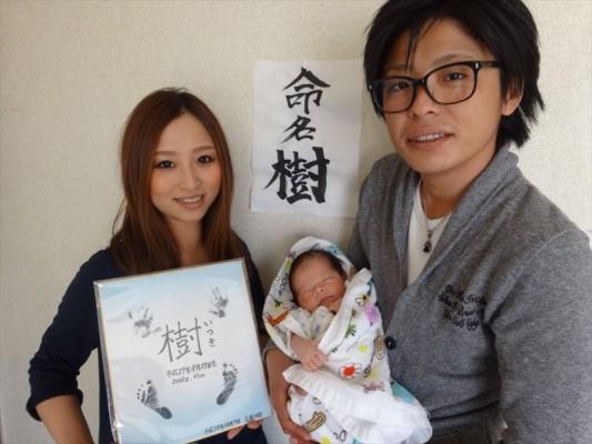 家族 の めばえ めばえ*H江口家族 - YouTube