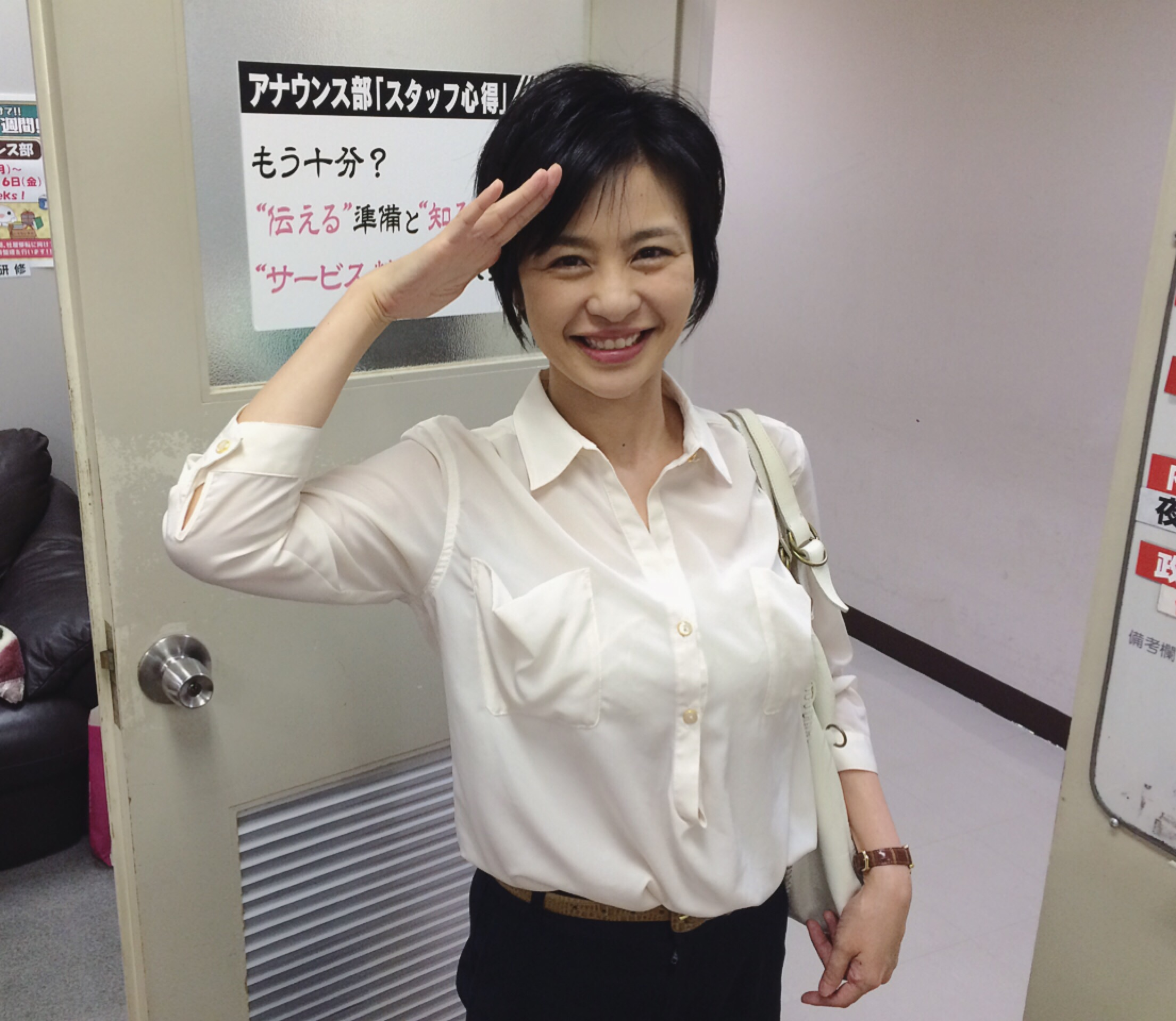 前田麻衣子のママアナ奮闘記:中京テレビ アナウンスルーム