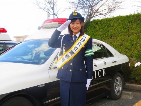s-IMG_0929 そう!!念願の『1日女性警察官』を務めたのです(^^)♪ 実は私の父は..