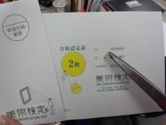 20121227-001301.jpg