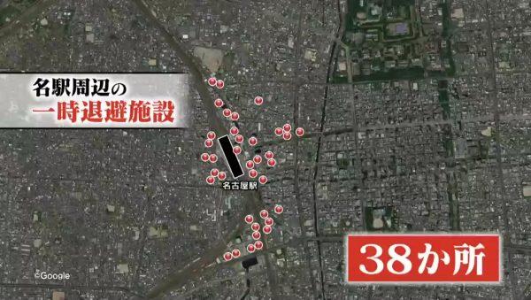 地震 名古屋