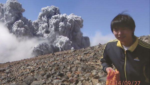 山 噴火 遺体 御嶽