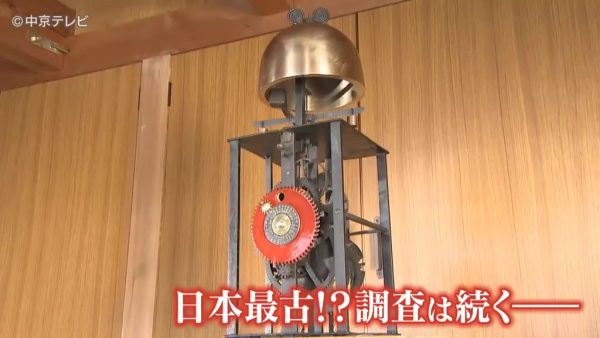 """日本最古""""の和時計か 1596年製の刻銘、400年以上前の大地震で壊れた ..."""