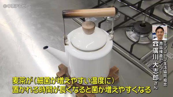 麦茶 やかん