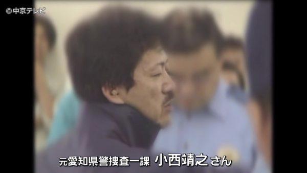 県警 事件 愛知