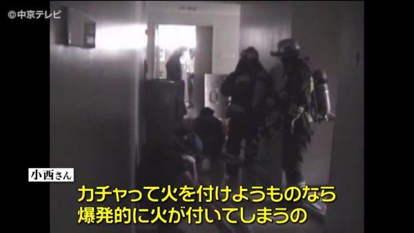 立てこもり 爆発 事件 名古屋
