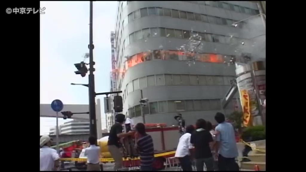 事件 名古屋 立てこもり 放火